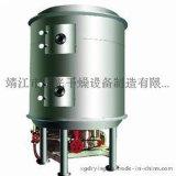 盘式连续干燥机 干燥设备