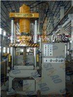专业打造不同吨重的波纹管冷挤压成形设备水胀液压机