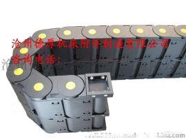 化工机械专用尼龙拖链 塑料拖链