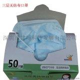 深圳裝修口罩圖片 裝修口罩生產廠家 裝修口罩價格