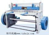 QB11-3×1300机械剪板机
