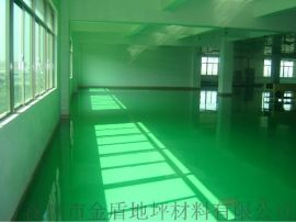 环氧防滑地坪WS803P