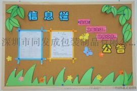 广东地区高质量软木板厂家现在/隔音软木各种规格定做