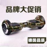 智能电动平衡车双轮扭扭车成人电动火星车儿童滑板车代步车漂移车