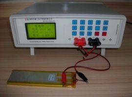 锂离子聚合物电池容量测试仪器