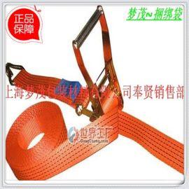 捆绑带5cm*10m汽车拉紧器 紧固带 柔性打包带 物流安全带规格齐全