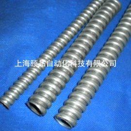 EPIN镀锌钢带金属软管