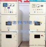 展宇供应高压开关柜 PT柜 母线柜 进、出线柜