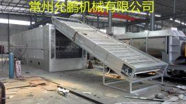 催化剂专用带式干燥机