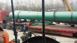 肥料加工设备,猪粪有机肥生产线价格