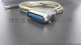 鑫大瀛USB转CN36并口打印线