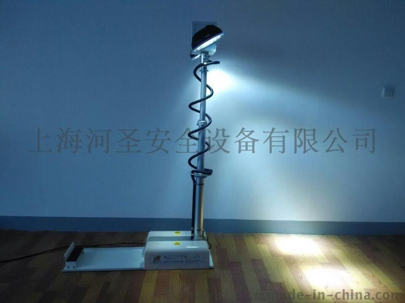 車載移動照明燈設備上海河聖WD-18
