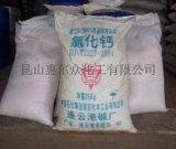 供应优质氯化钙,无水氯化钙