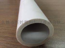 生产供应 PVC线管挤出 PVC管件挤出 余姚塑料挤出加工