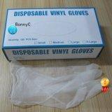 PVC手套,透明PVC手套最新价格