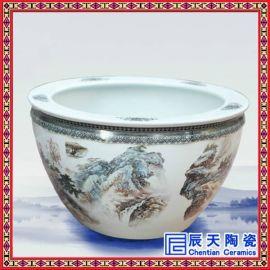定做陶瓷大花盆 陶瓷礼品大缸