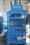 廢料壓縮打包機