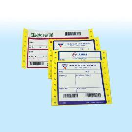 物流标签/唛头标签/商场价格标签/RFID标签/防盗标签/
