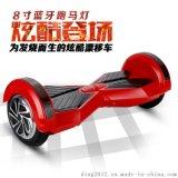 東耀動感扭扭車智慧平衡車思維漂移車體感代步車