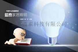 LED节能小球泡