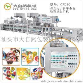 汕头灌装封口机CFD-SP