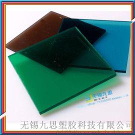 无锡亚克力板 厂家直销 各种颜色可选
