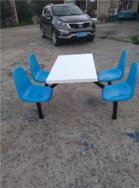 餐桌椅生产厂家三勇玻璃钢制品有限公司