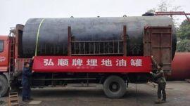 提供四川弘顺50立方SF双层储油罐生产厂家