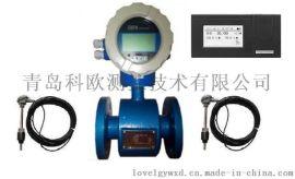 滨州能量计生产冷热水能量计标定