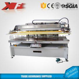 玻璃专用丝印机 薄膜开关丝网印刷机规格大小可定制