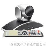 720P高清USB视频会议摄像头/会议摄像机/10倍变焦