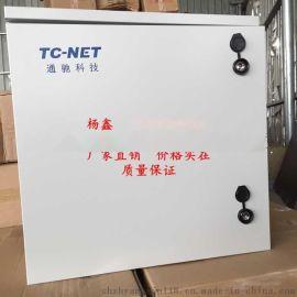 楼梯光缆分纤箱、楼道分纤箱、FTTH分纤箱