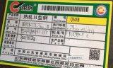 上海莱钢H型钢现货