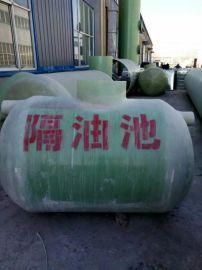 玻璃钢化粪池价格 生活小区玻璃钢化粪池型号