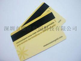 可按要求加工定制pvc会员卡 pvc贵宾卡 pvc磁条卡
