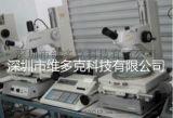 日本TOPCON工具显微镜TMM-260专业维修(二手回收置换)