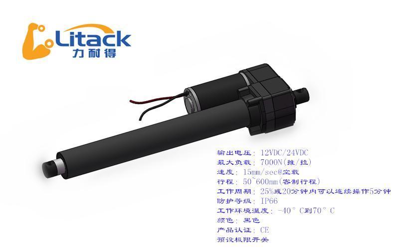 防塵電動推杆&防水電動推杆