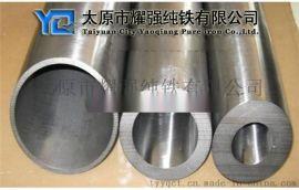 工业纯铁 DT4C