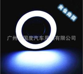汽车LED30W雾灯带COB天使眼牛眼雾灯改装鱼眼雾灯日行灯2.5寸