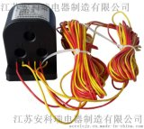 AKH-0.66 Z型電流互感器