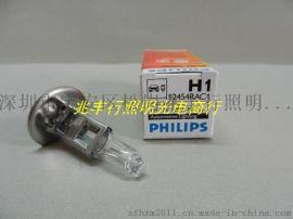 汽车灯泡H1 12V100W 24V100W 24V70W