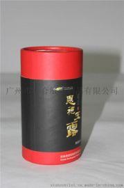 广州印刷包装厂-广州化妆品圆筒盒-广州月饼盒厂家