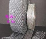 【厂家直销】镍丝、铜丝、不锈钢丝气液过滤网 空气净化器过滤网