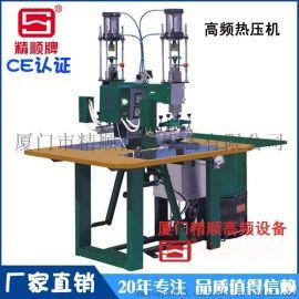 【厂家直销】T型头气压电热双头高周波机 PVC高频熔接机