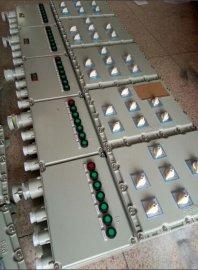 BXM-T国产正泰元件防爆照明配电箱