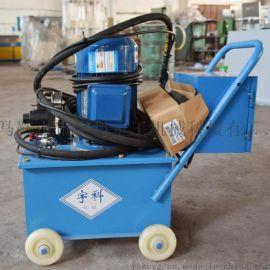 液压铆钉机 电动液压铆钉机 白铁风管液压铆钉机
