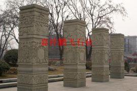 厂家定制青山盘龙柱批发订做 广场精品文化柱