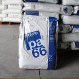 聚酰胺PA66 美国首诺 R513H 耐高温 玻纤增强p66 注塑级 尼龙树脂