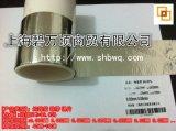 纯镍箔纯钛箔1微米2微米5微米10微米1丝2丝