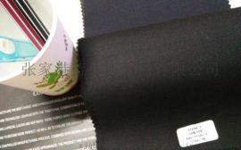 精仿/西服/哔叽/职业装精仿毛呢31090/1/2/3/4/5(黑、藏青色,深灰. 浅灰、卡其)